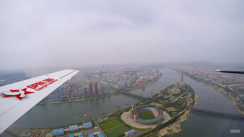 Pjongjang, stolica Korei Północne