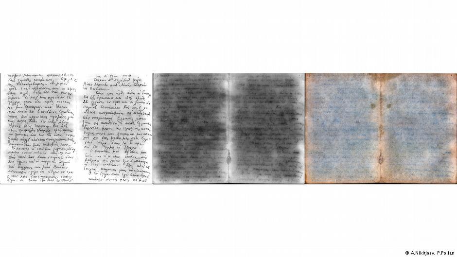 Zapiski Marcela Nadjariego zakopane w pobliżu Krematorium III