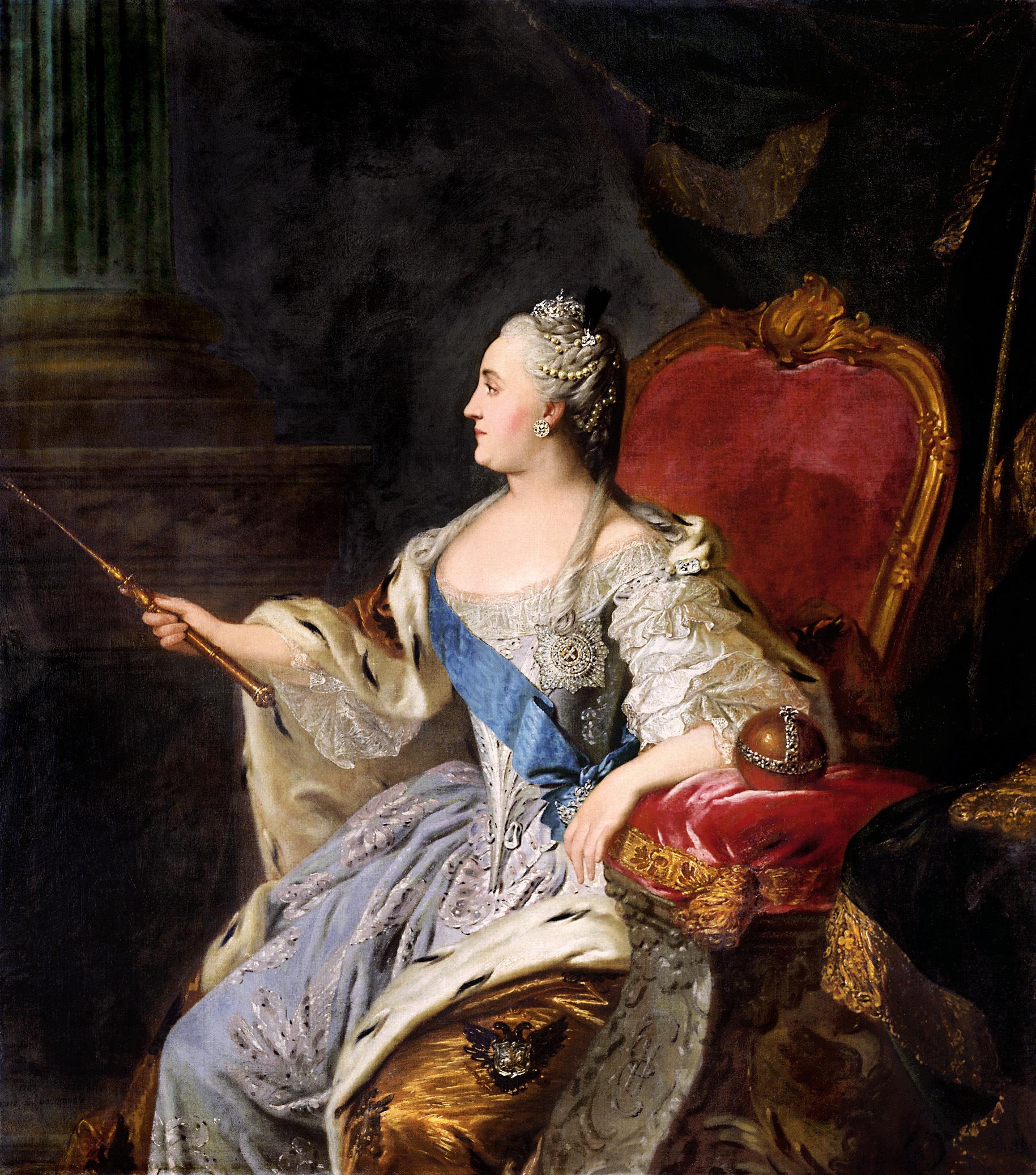 Fot. Źródło: commons.wikimedia