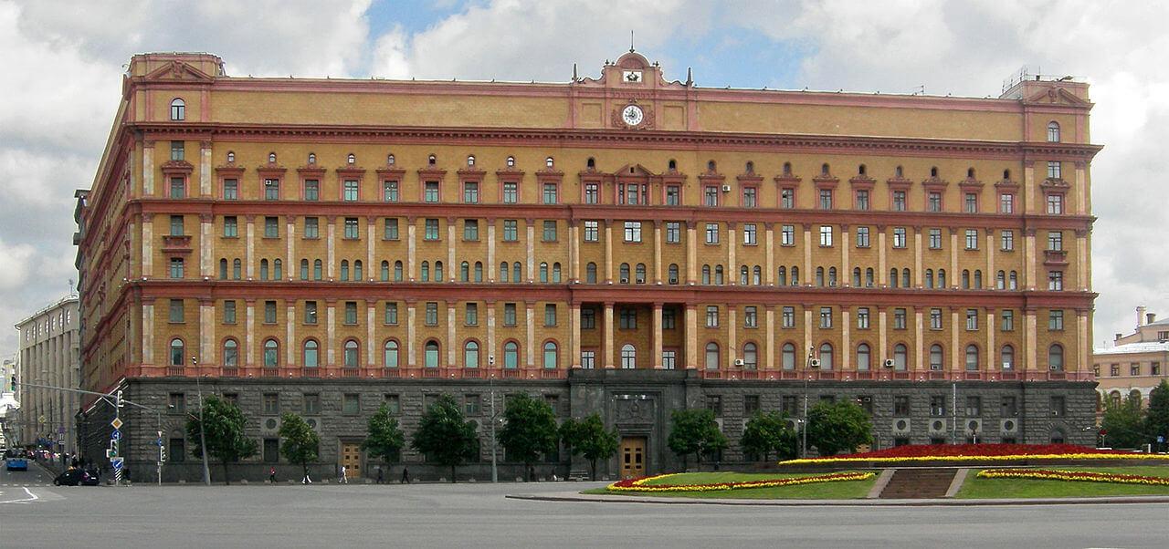 Łubianka: dawniej centrala KGB, dziś FSB